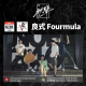 6/28 Chill Sound Ep.3: Fourmula