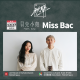 Chill Sound Ep.12 | Miss Bac (pair of tickets)