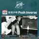 Chill Sound Ep.13 | Posh Inverse(pair of tickets)