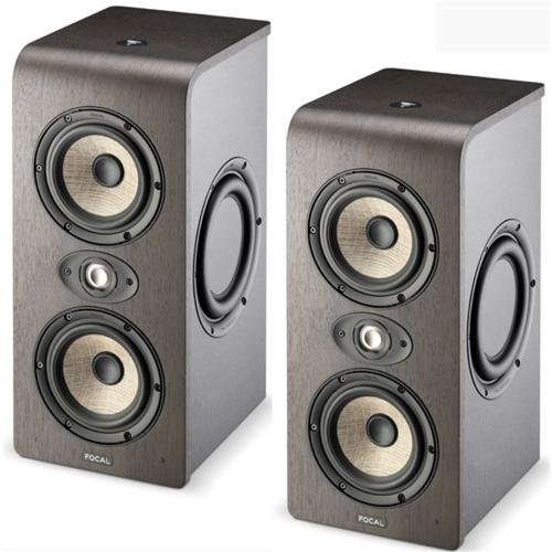 Focal Shape Twin 主動式監聽喇叭