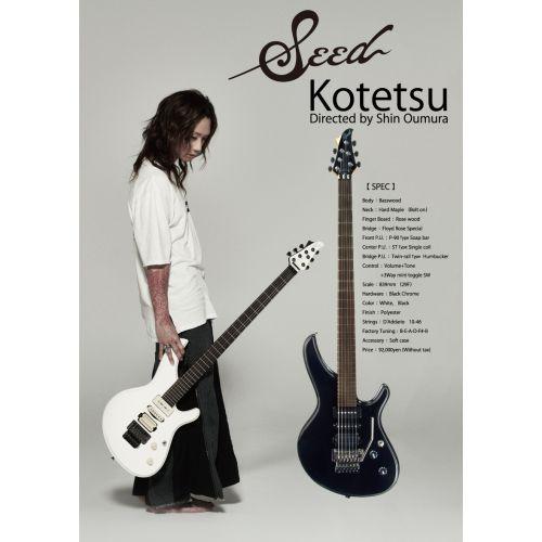 Seed 「Kotetsu 虎徹」 電吉他-和樂器樂團吉他手 櫻村真 簽名琴(黑/白兩色)