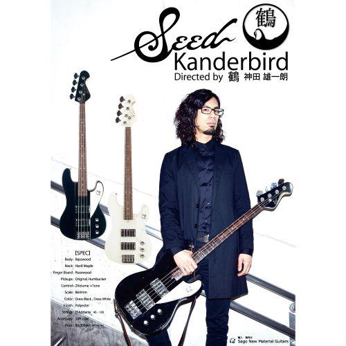 Seed 「Kanderbird 鶴」神田雄一朗 簽名款電貝斯 カンダーバード