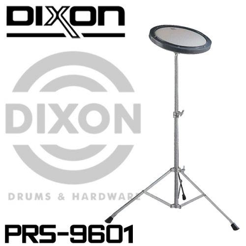 Dixon 打點板專用架 PRS9601