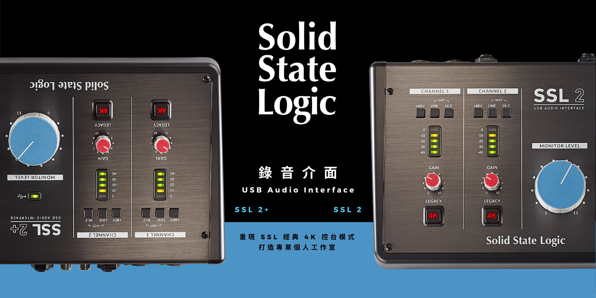 Solid State Logic - SSL 2 / SSL 2+