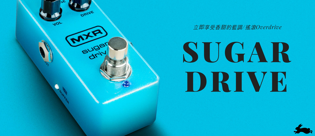 Dunlop MXR Sugar Drive